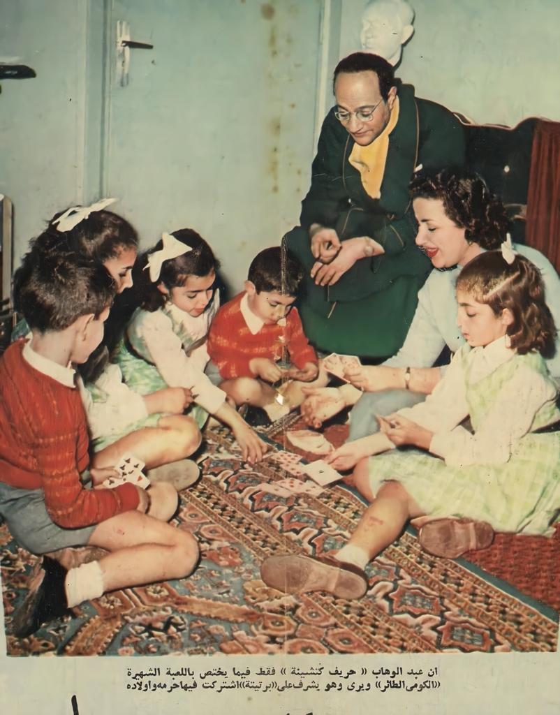 محمد عبدالوهاب مع أبنائه (4)