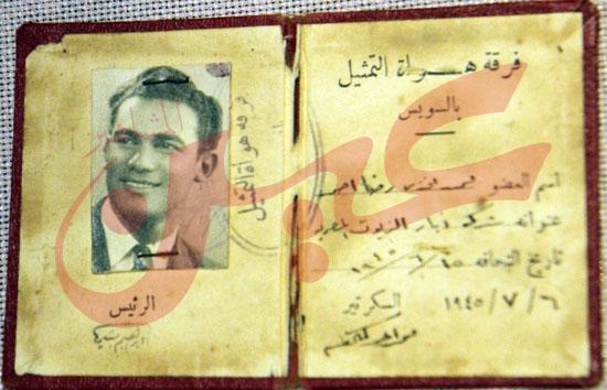 محمد-رضا-(3)