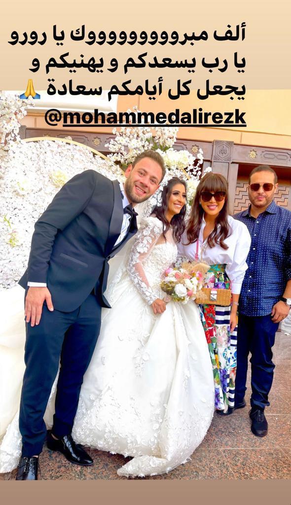 زفاف محمد على رزق