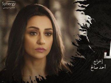 مريم حسن