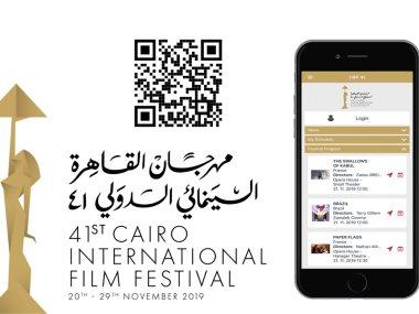 مهرجان القاهرة