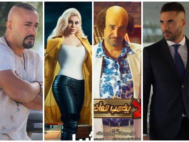 نجوم افلام عيد الفطر 2020