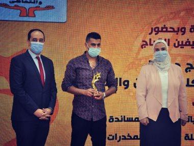 تكريم المخرج محمد سامى