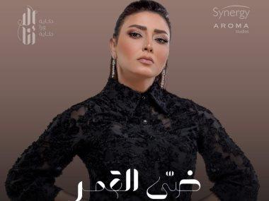 ريهام نبيل