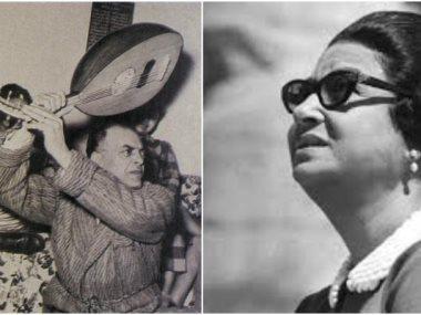 زكريا أحمد وأم كلثوم