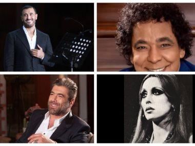 محمد منير وفيروز ووائل كفورى وكاظم الساهر