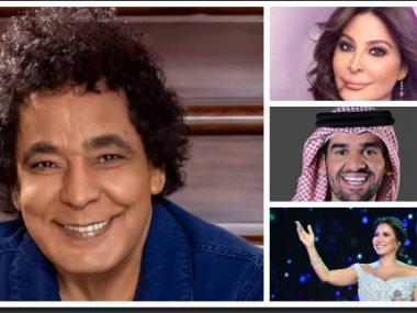 محمد منير وحسين الجسمى وشيرين عبد الوهاب وإليسا