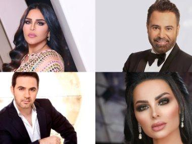 وائل جسار وأحلام وعاصى الحلانى وديانا كروزان