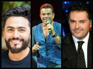 راغب علامة و عمرو دياب وتامر حسنى