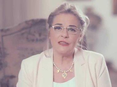 مها عوف