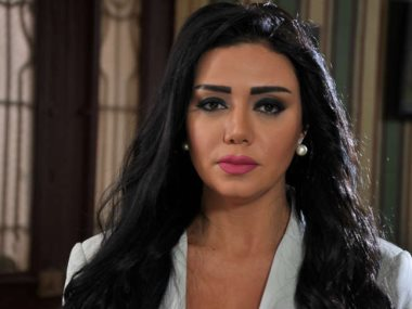 رانيا يوسف