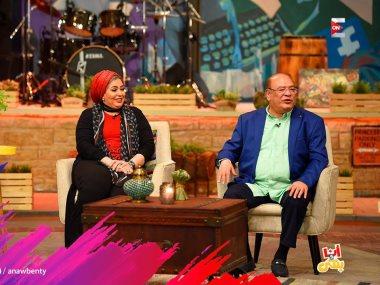صلاح عبد الله وصابرين