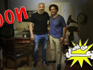 مصطفى شوقى و عماد صفوت