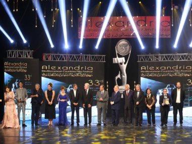 مهرجان الإسكندرية السينمائي لدول البحر المتوسط