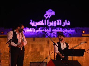 مهرجان قلعة صلاح الدين