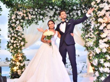 زفاف أمينة طنطاوى وياسين الكرارجى