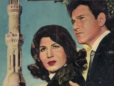 محمد سلطان و فايزة أحمد