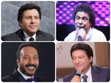 محمد منير وهانى شاكر ومحمد الحلو وعلى الحجار