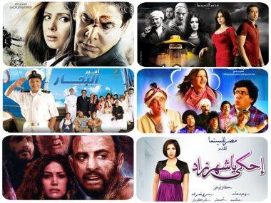 افلام 2009