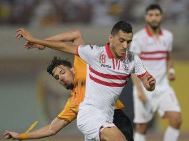 إبراهيم حسن لاعب الزمالك