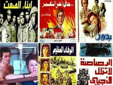 أفلام حرب أكتوبر