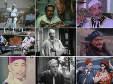 أشهر الجزارين فى السينما المصرية