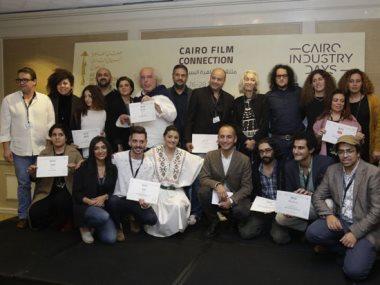 ملتقى القاهرة السينمائى