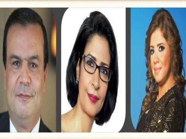 أسامة عبد الفتاح و أمل الجمل و بسنت حسن