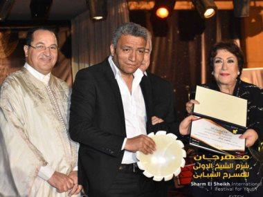 مهرجان شرم الشيخ الدولي للمسرح