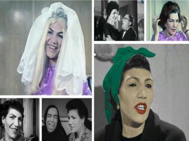 بهيجة محمد علي