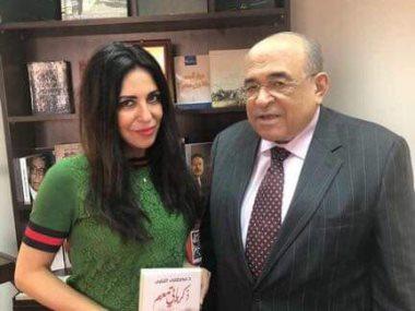مصطفى الفقى مع إنجى أنور