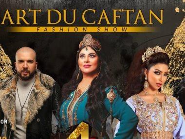 مهرجان القفطان المغربى