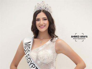 ملكة جمال مصر آلاء عاطف