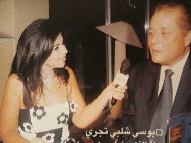 بوسى شلبى والراحل محمود عبد العزيز