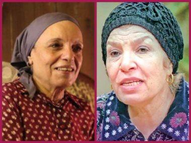 إنعام سالوسة و عارفة عبد الرسول
