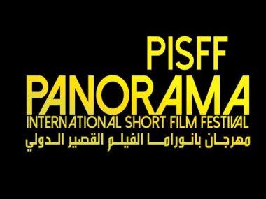 مهرجان بانوراما الفيلم القصير