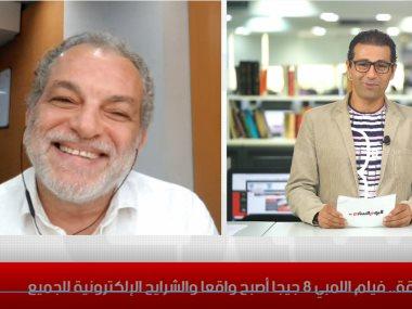 المخرج أشرف فايق والزميل جمال عبد الناصر