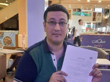 طارق سعد