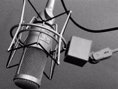 إذاعة «صوت العرب»