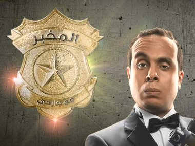 أحمد الجارحى