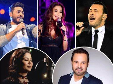 تامر حسني وعاصي الحلاني واليسا ونوال وكاظم الساهر