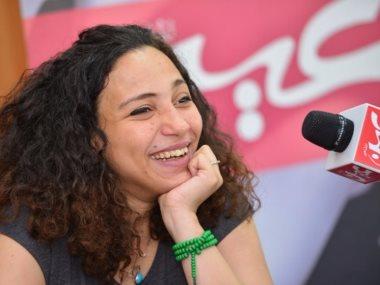 مريم صالح