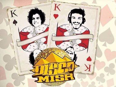 ديسكو مصر