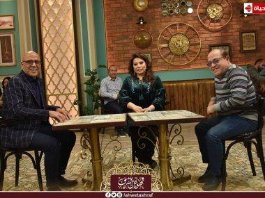 إيمان السيد و أشرف عبد الباقى و حسن عبد الفتاح