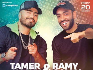 تامر حسنى و رامى جمال
