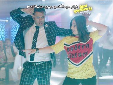 محمود الليثى وبوسى
