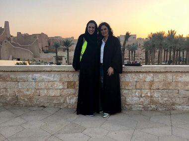رشا مهدى و الأميرة هيفاء بنت محمد آل سعود