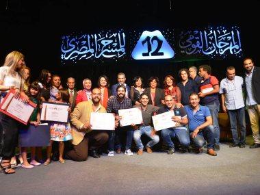 جانب من تسليم جوائز مهرجان القومى للمسرح