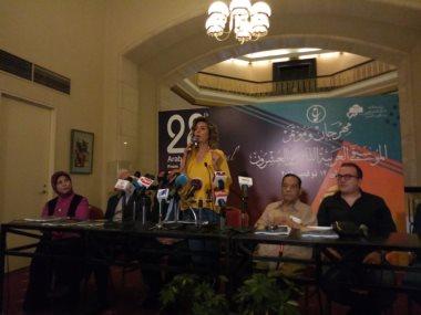 جانب من المؤتمر الصحفى لمهرجان الموسيقى العربية