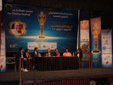 جانب من فعاليات مهرجان المركز الكاثوليكى المصرى للسينما